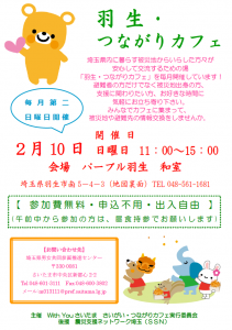hanyu20130210
