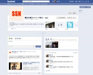 ssnFacebook