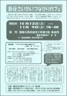 201310121109