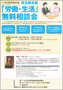 2013101711211219