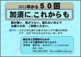 201509101008